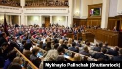Перше засідання Верховної Ради України восьмого скликання, 27 листопада 2014 року