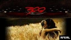 فيلم ۳۰۰ اعتراض های زيادی را در ميان ايرانيان برانگيخته است.