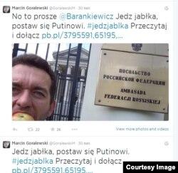 Акція «З'їж яблуко на зло Путіну»