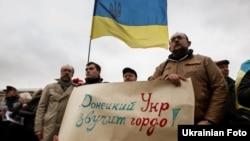 Акція пам'яті і консолідації патріотів України з Донбасу. Київ, 13 березня 2016 року