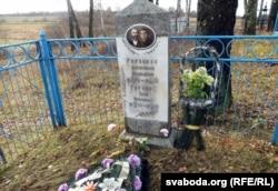 Магіла маці і бацькі Максіма Гарэцкага