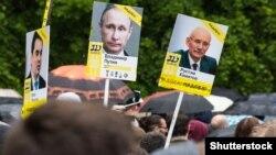 """""""Ачык Русия"""" тарафдарлары Уфада. 12 июнь 2017"""