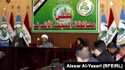 جلسة لمجلس محافظة النجف