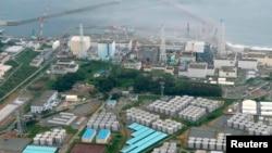 Kompania Tokyo Electric Power