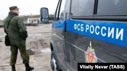 Колишні співробітники ФСБ протягом певного часу не зможуть виїжджати з Росії