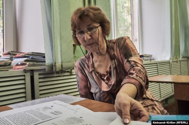 Евгения Базарова