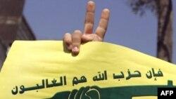 پرچم حزبالله لبنان