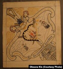 «На спомин діточкам». Вишивка Анни Хом'як, створена у таборі в Норильську, 1948 р. Експозиція Тернопільського історико-меморіального Музею політв'язнів