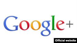 Google компаниясының логотипі. Көрнекі сурет.