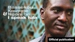 "Detaliu de pe coperta albumului ""I Speak Fula""."
