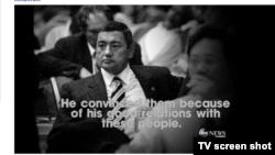 Узбекский предприниматель Гафур Рахимов, которого называют одним из лидеров криминальных авторитетов Узбекистана.