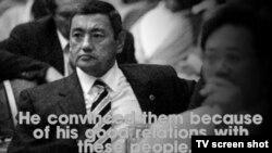 В западной прессе имя Гафура Рахима упоминается приставкой «криминальный авторитет».