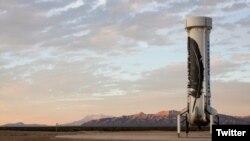 Blue Origin компаниясының ғарышқа қайта ұшырған New Shepard зымыраны.