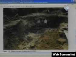 Snimak ekshumacija prikazan na suđenju Radovanu Karadžiću, 31. siječanj 2012.