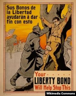 """Пропагандистский плакат с """"распятым солдатом"""" времен Первой мировой войны"""