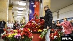 7 мая - 40 дней со дня взрывов в московском метро.