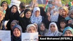 من تظاهرة إسلاميي أربيل