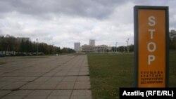 Чаллы, Азатлык мәйданы. 15 октябрь 2013