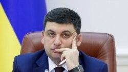 ABŞ Ukraina 220 million dollar berýär