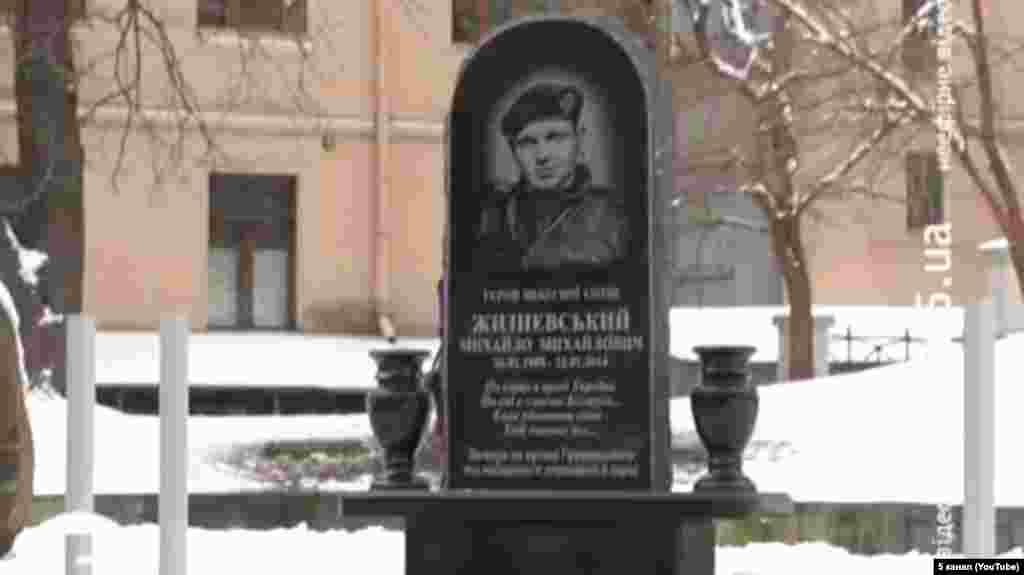 Пам'ятник Михайлу Жизневському у Києві