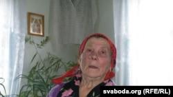 Алена Магер