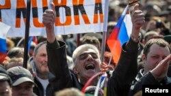 Проросійський мітинг у Донецьку. Квітень 2014 року