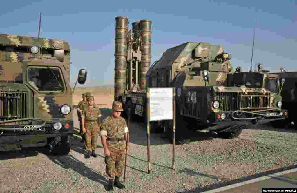 Ռուսական արտադրության S-300 հակաօդային պաշտպանության համակարգեր