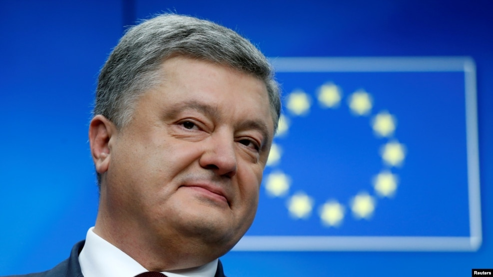 Ukrainian President Petro Poroshenko at an EU-Ukraine summit in Brussels on November 24