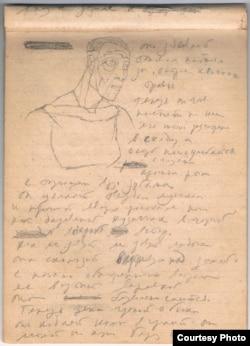 """Страница блокнота с первой рукописью """"Щенков"""". 1932"""
