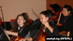 Улуттук Консерваторияда эл аралык Музыка күнүнө арналган симфониялык концерт