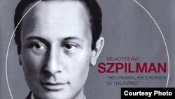 Coperta CD-ului cu înregistrările recondiționate ale pianistului