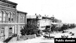 Вулиця Донецька (тоді – Юзівки), світлина 19-го століття