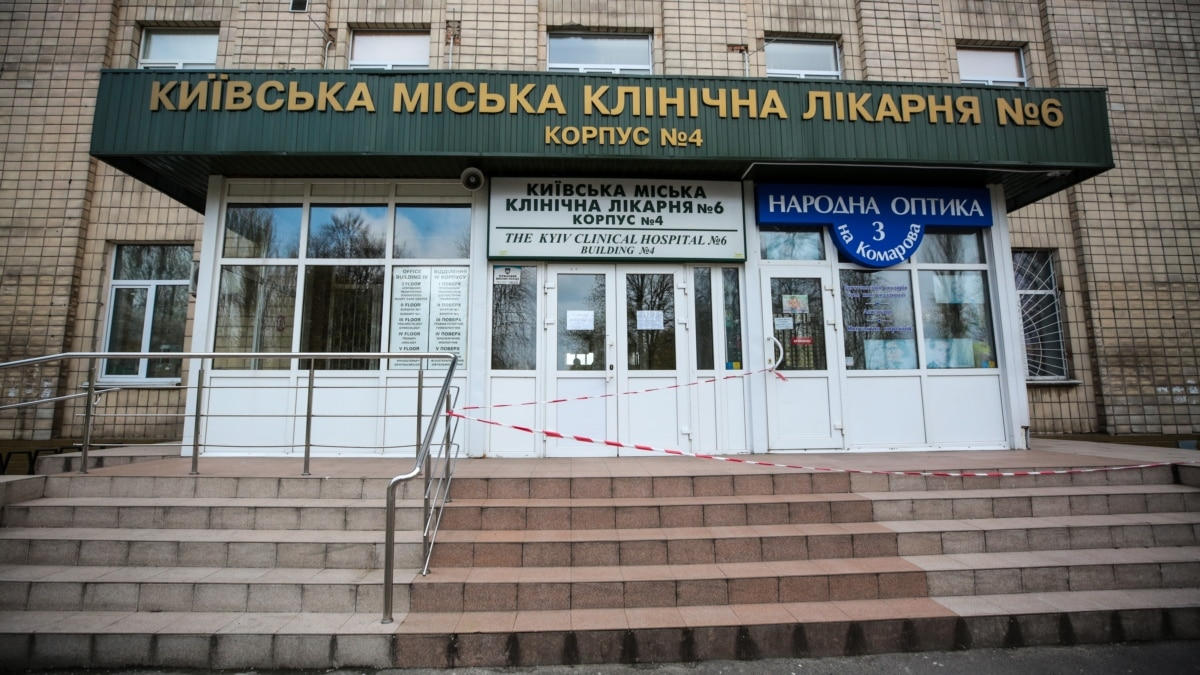 «Работаем в полном объеме». В киевском «Медгородке» опровергают закрытие через «вспышка COVID-19»