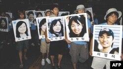 دولت کره جنوبی برای نجات جان گروگان ها از سوی مردم این کشور تحت فشار است.