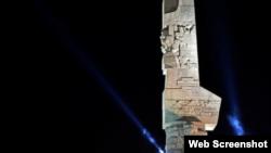 Monumentul de la Westerplatte în apropiere de Gdansk, unde au început luptele în 1939.