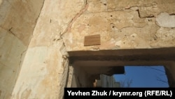 Табличка объекта культурного наследия