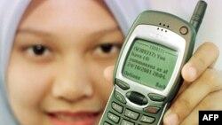 Телефонға түскен SMS-хабарлама. (Көрнекі сурет)