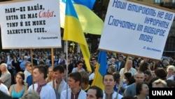 Акція на підтримку української мови у Львові (архівне фото)