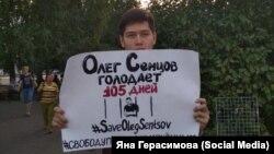 Одиночные пикеты в Красноярске в поддержку Олега Сенцова, 26 августа 2018 года