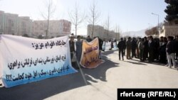 A protest against the new cabinet in Kabul on January 14.