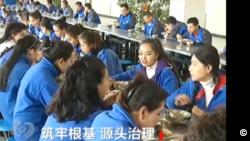 Архивное фото. Пекин отказывается признавать удержание в лагерях дискриминационной мерой