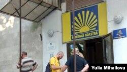 Выборы в Молдове пока проходят без эксцессов