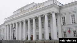 Казан федерал университетының төп бинасы