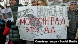 Противники застройки в Подмосковье