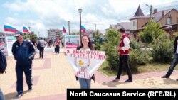 Антикоррупционный митинг в Ставрополе