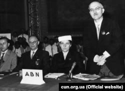 Ярослава і Ярослав Стецьки на конференції Антибільшовицького блоку народів (АБН), Тайвань 1955 рік