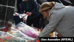 Апрель окуясында курман болгондорду эскерүү. 7-апрель, 2013-жыл