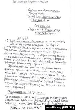 Открытое письмо журналиста Бобомурода Абдуллаева президенту Узбекистана Шавкату Мирзияеву.