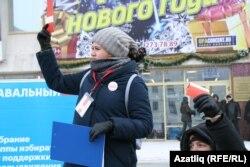 Сторонники Алексея Навального ведут агитационную кампанию. Уфа, 2017 год