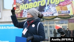 Уфада Навальныйга теләктәшлек күрсәтү чарасында Лилия Чанышева, 24 декабрь
